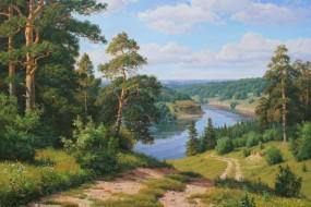 К реке